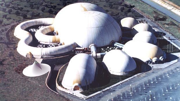 Vista de las instalaciones de Hielotrón / ABC